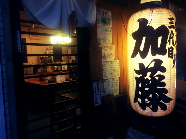 磯料理焼酎酒場海藤花(TEL:06-6344-2200)[キャノ …