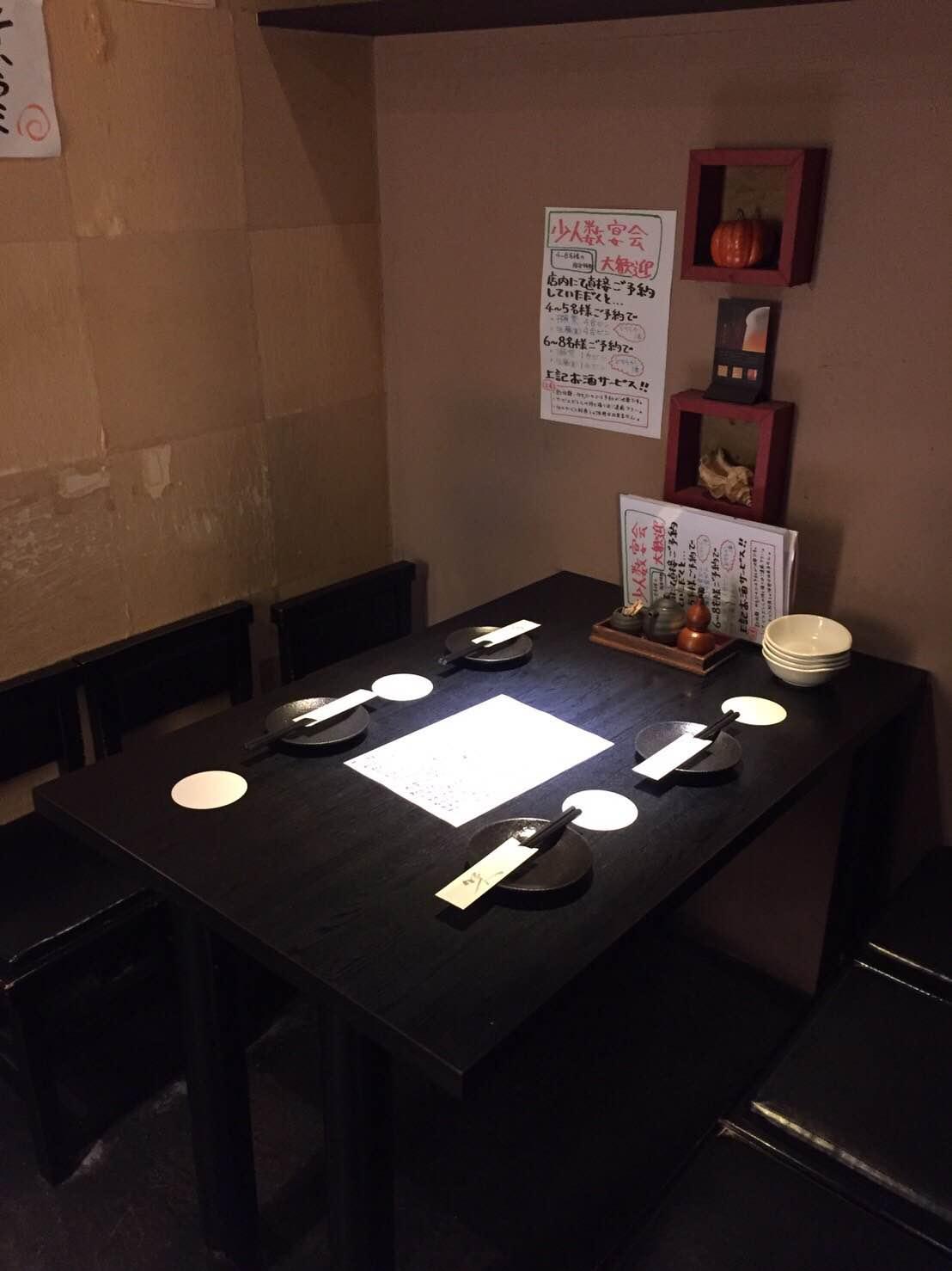 梅田駅(大阪メトロ御堂筋線) 居酒屋・バー テイ …