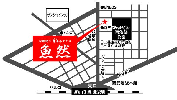 map-uozen-ikebukuro