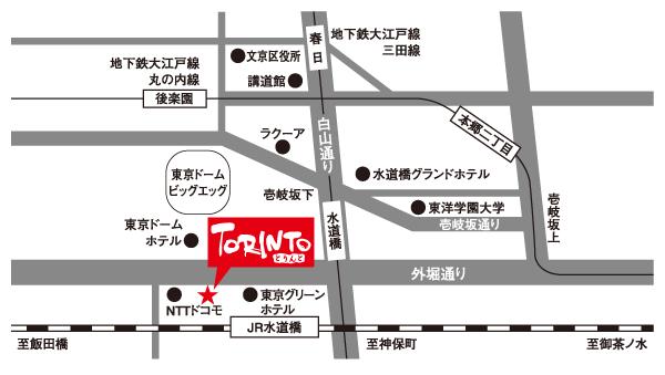 とりんと 水道橋店 地図