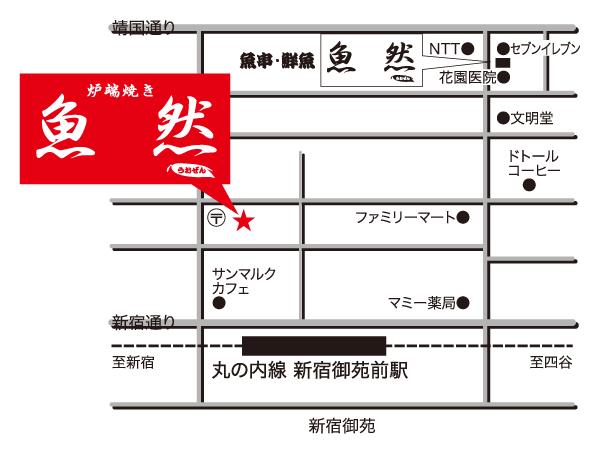 炉端焼 魚然 新宿店地図