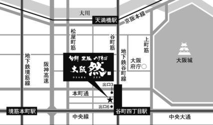 大阪 然 地図